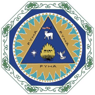 Isää, Poikaa ja Pyhää Henkeä symboloivan kolmion sisällä ovat kirkkovuoden suurten juhlien symbolit sekä palava pensas.